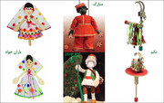 کانون با پنج عروسک در نمایشگاه گذر زمان