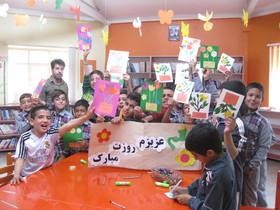 طرح کانون مدرسه در مراکز استان همدان