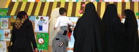 برگزاری مراسم پایانی برای طرح کانون مدرسه در مرکز آبیک شماره دو