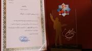 عضو کانون شهرکرد برنده ی جایزه جشنواره نوجوان سالم
