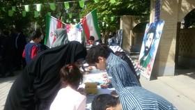 گرامی داشت سالروز آزادسازی خرمشهر در مراکز کانون لرستان
