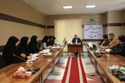 شورای فرهنگی کانون آذربایجان شرقی