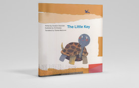 انتشار کتاب «کلید کوچولو» به زبان انگلیسی