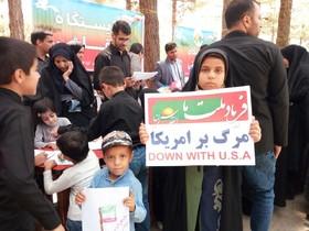 ایستگاه نقاشی و کاردستی کانون خراسان جنوبی در حاشیه راهپیمایی روز قدس