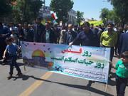 کارکنان و اعضای کانون استان اردبیل در راهپیمایی روز جهانی قدس