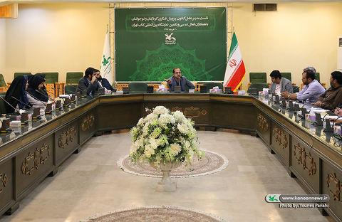 نشست مدیرعامل با دستاندرکاران سی و یکمین نمایشگاه بینالمللی کتاب تهران