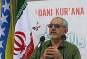 معاون فرهنگی کانون فارس در نمایشگاه قرآنی