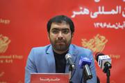 حامد رهنما مدیرکل روابط عمومی و امور بینالملل کانون