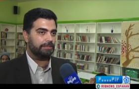 تشریح برنامه های تابستانه کانون استان اصفهان در خبر سیمای مرکز اصفهان