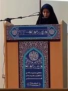 هانیه یوسفی، عضو نوجوان کانون فارس