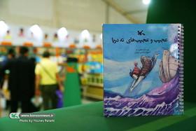 شیرجهای برای کشف عجیبهای خلیج فارس به ته دریا