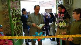 بازگشایی مجدد مرکز  شماره ۱۰ کانون تهران