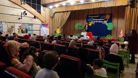 برگزاری جشن آغاز تابستان در مرکز اسلامشهر یک
