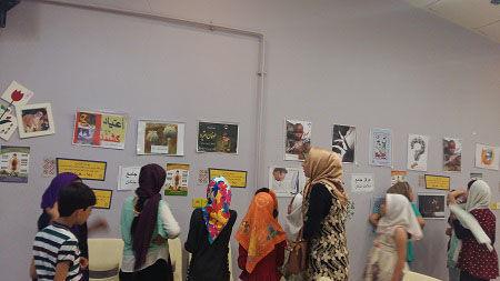 نشستهای تخصصی و ویژهبرنامههای هفته مبارزه با موارد مخدر در مراکز کانون آذربایجان شرقی