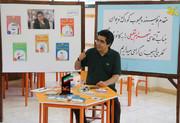 نشست شهرام شفیعی با اعضای کانون لاهیجان