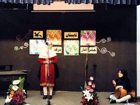 زنگ آغاز تابستان در ۶۱ مرکز کانون تهران نواخته شد