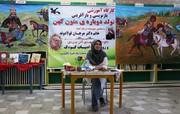 مرجان فولادوند در جمع شاعران و نویسندگان کودک و نوجوان استان گلستان