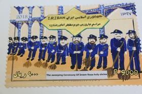 برگزیدگان مسابقه «تمبر پستی و کارت پستال رضوی» در استان فارس معرفی شدند