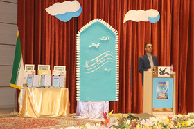 برگزاری ویژهبرنامهی «آهنگ کودکی» در سمنان