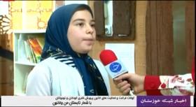 انعکاس خبر فعالیت های تابستانی کانون در صدا و سیمای مرکز خوزستان