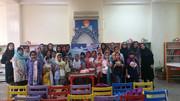 ویژه برنامه جشن روز دختر مراکز فرهنگی بندرعباس