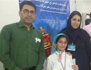 ریحانه منصوری عضو مرکز شماره 4 بندرعباس