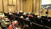 جشن ولادت حضرت معصومه (س) در مرکز نسیم شهر کانون تهران