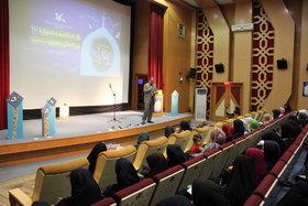 حسن ختامی بر شانزدهمین جشنواره رضوی