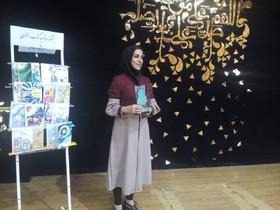 اثر ادبی مربی کانون خوزستان برگزیده سومین جشنواره ملی تولید کتاب رضوی شد
