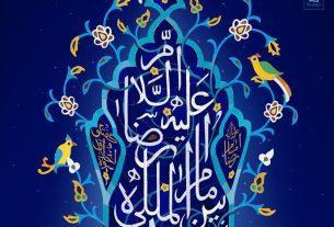 برگزیدگان جشنواره رضوی در کانون پرورش فکری استان کرمانشاه تقدیر می شوند
