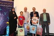 جشنواره استانی امام رضا(ع)/ کانون فارس