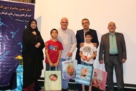 از برگزیدگان استانی شانزدهمین جشنواره بینالمللی امام رضا(ع) در کانون فارس تجلیل شد