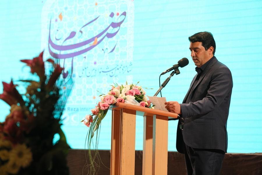 گزارش تصویری اختتامیه شانزدهمین جشنواره بین المللی امام رضا (ع)