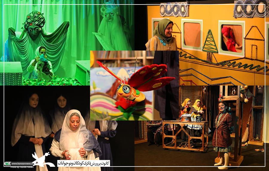راهیابی پنج تئاتر عروسکی کانون به جشنواره مبارک