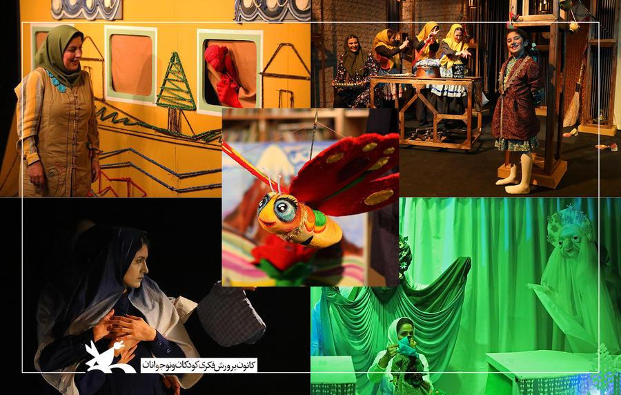 جشنواره نمایش عروسکی تهران مبارک