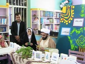 نشست تخصصی حجاب وعفاف در مراکز کانون برگزار می شود