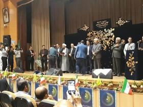 مربیان کانون برگزیدگان سومین جشنواره تولید کتاب رضوی