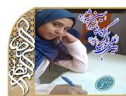 کسب رتبه اول جشنواره نامه ای به امام رضا