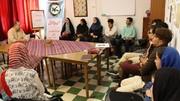 نشست انجمن ادبی «آفرینش » در کانون استان قزوین
