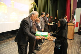 تقدیر از برگزیدگان جشنواره رضوی در آذربایجانغربی