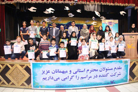 برنامههای دهه کرامت و جشنهای میلاد امام رضا ع در مراکز کانون آذربایجان شرقی