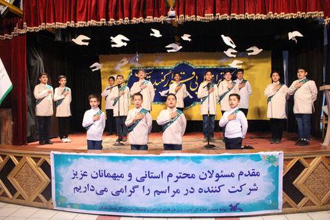 آیین اختتامیه استانی شانزدهمین جشنواره رضوی در کانون آذربایجان شرقی