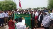 پیشواز پرچم حرم امام رضا (ع)