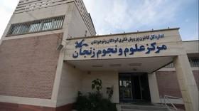 رصد طولانیترین ماهگرفتگی قرن ۲۱ در مرکز علومونجوم کانون زنجان