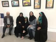 نمایشگاه نقاشی فاطمه دهقانی، عضو کودک کانون فارس