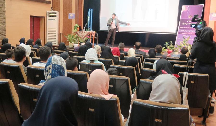 به همت کانون پرورش فکری قزوین برای اعضای نوجوان برگزار شد