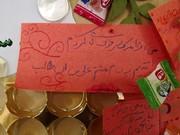 مرکز فرهنگی هنری شماره۲ کانون مشهد