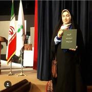 کسب مقام سوم در سیزدهمین جشنواره بین المللی نامه ای به امام رضا(ع)