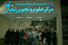 بازدید دانشجویان کشور ارمنستان از مرکز علوم و نجوم کانون پرورش فکری زنجان