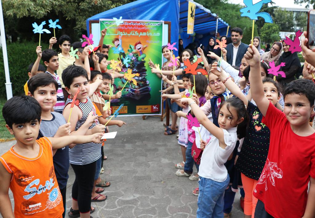 اجرای طرح پویش کتاب درباغ ملی شهرستان لاهیجان